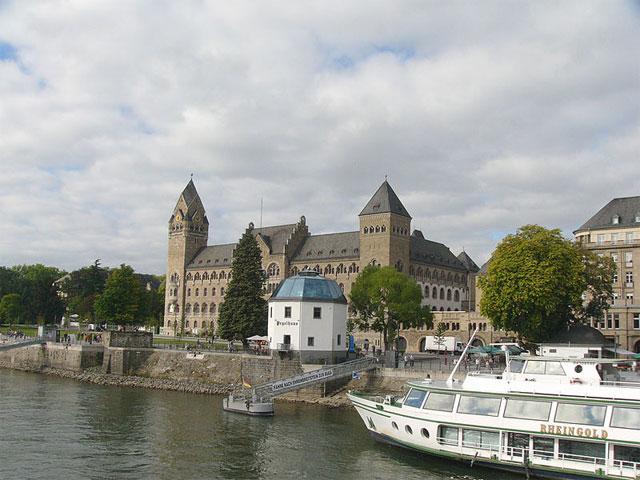 Preußische Regierungsgebäude, Koblenz